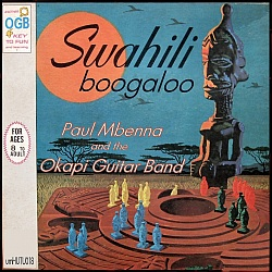 swahili boogaloo cover 250